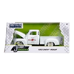 Just Trucks Series: 1953 Chevy Pickup Truck (White) 1/24 Scale