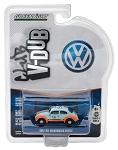 Greenlight V-DUB Series: Classic VW Beetle - Gulf Oil Racer 1/64 Scale