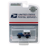 Greenlight Hobby Exclusive: USPS 1971 Jeep DJ-5 Mail Delivery 1/64 Scale