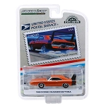 Greenlight Hobby Exclusive: 1969 Dodge Charger Daytona