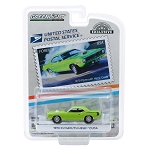 Greenlight Hobby Exclusive: 1970 Plymouth HEMI Cuda
