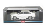 Sun Star: 1981 Audi Quattro Coupe (White) 1/18 Scale