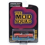 Greenlight Hollywood Series 29: The Mob Squad's 70 Plymouth GTX 1/64 Scale