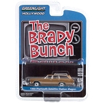 Greenlight Hollywood Series 29: The Brady Bunch's 69 Plymouth Satellite Wagon 1/64 Scale
