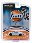 Greenlight Hobby Exclusive: 2016 Chevy Camaro SS Gulf Oil 1/64 Scale