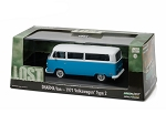 Greenlight: 1971 Volkswagen Type 2 (T2B)