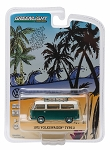 Greenlight: 1972 VW Type 2 (T2B) Van? with Surf Boards 1/64 Scale