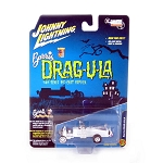 CHASE CAR! Silver Screen Machines: Barris DRAG-U-LA