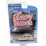 GREEN MACHINE!  The Brady Bunch's 69 Plymouth Satellite Wagon 1/64 Scale
